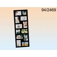 Pildiraam 12-le pildile, puidust, must